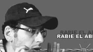 ربيع الأبلق المغربي المضرب عن الطعام داخل السجن