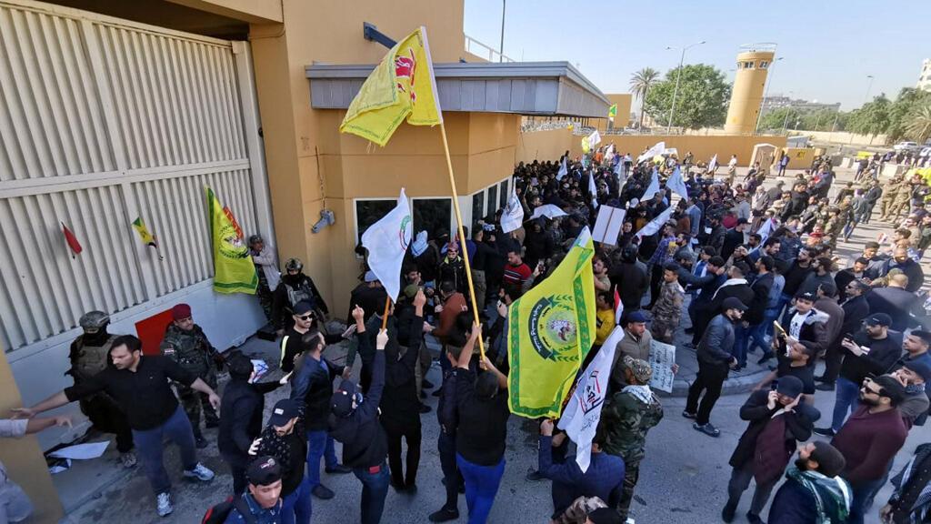 محتجون أمام سفارة أمريكا في بغداد
