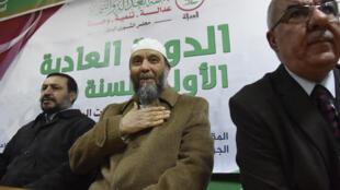 parti justice algerie