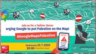 خرائط غوغل لا تضع دولة فلسطين على خرائطها