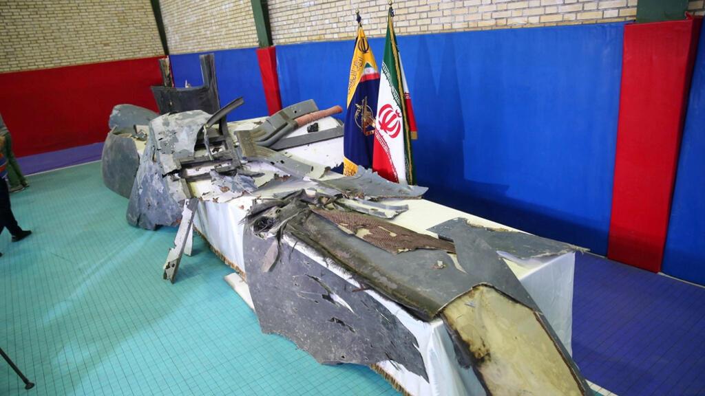 الطائرة من طيار الأميركية التي اسقطتها إيران