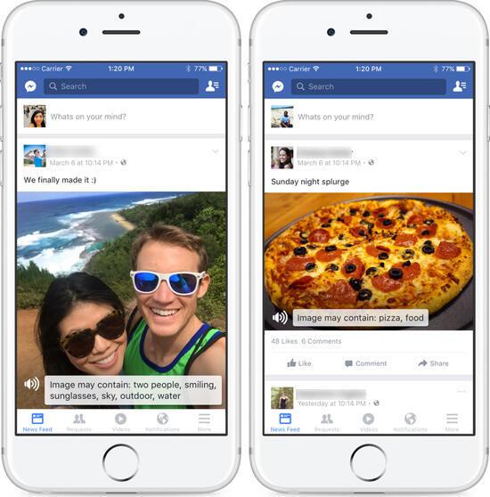 خدمة فيسبوك للتعرف على الصورة بإستخدام الذكاء الإصطناعي .