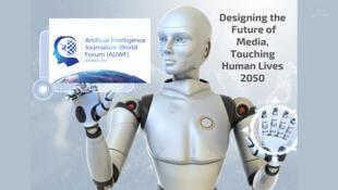 المنتدى العالمي لصحافة الذكاء الاصطناعي