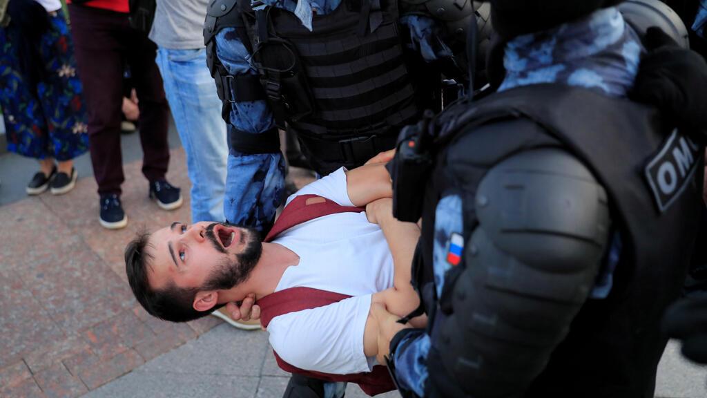 صورة من المظاهرات في موسكو