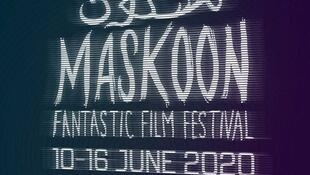 maskoon_film_science_fiction