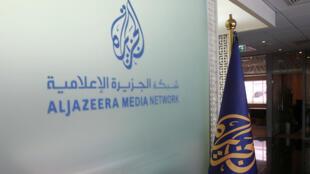 شعار شبكة الجزيرة الإعلامية
